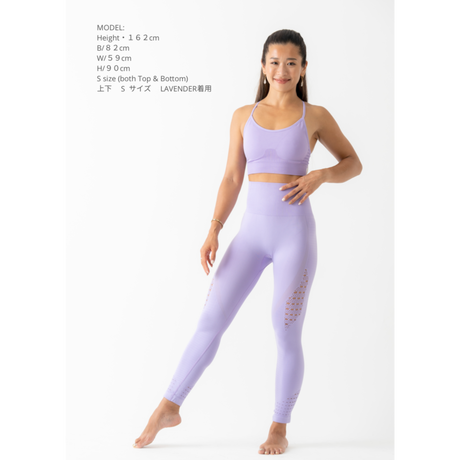FIT QUEEN in LAVENDER -FIERCE シームレスレギンス&スポーツブラ
