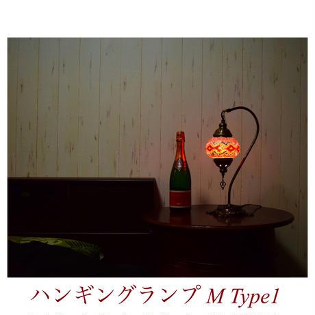 【トルコ】ハンギングランプ Type1 Mサイズ レッド&オレンジ2 THLM1-008