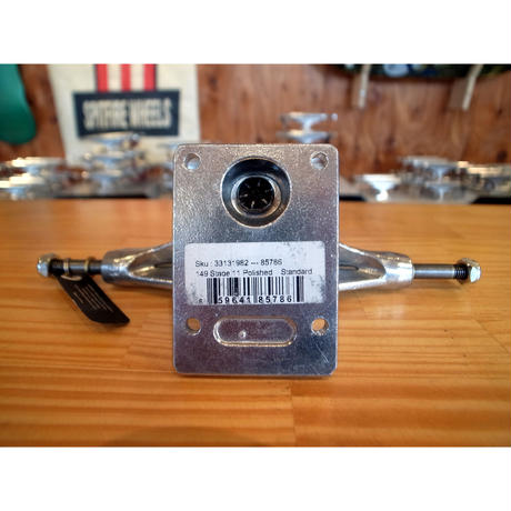 INDEPENDENT STAGE XI STANDARD 149(1セット(2個))
