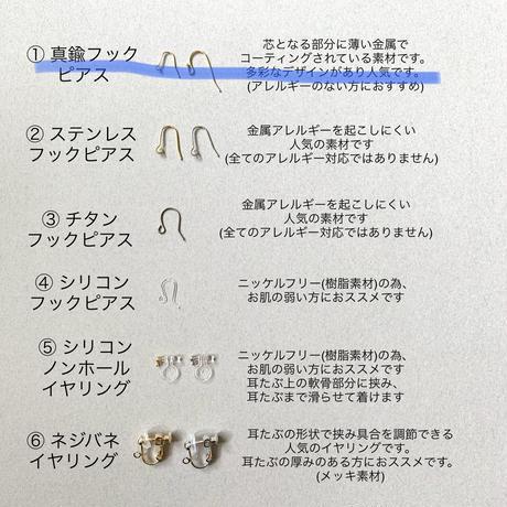 絹手毬(White)