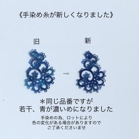 夏の限定色 shell hoop〜sky〜 ピアス/イヤリング