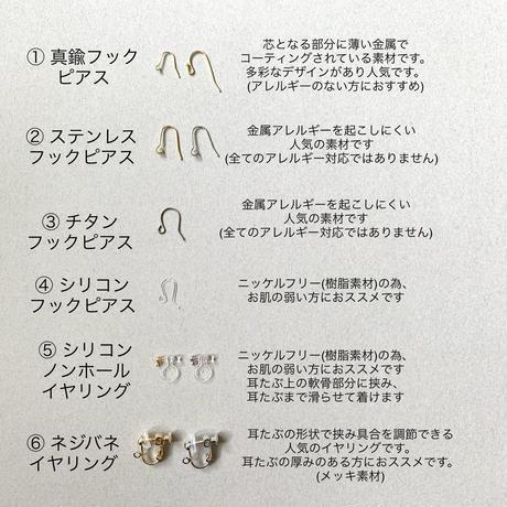 frill〜フリル 楕円〜 ホワイト×ターコイズ ピアス/イヤリング