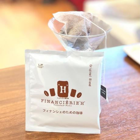 フィナンシェの為のコーヒー(ディップスタイル6個セット)