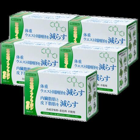 おいしい 葛の花 イソフラボン 青汁 【機能性表示食品】3g×30包入×5箱