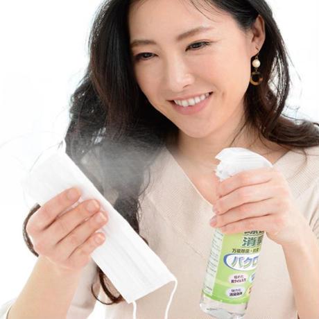 【徳用】マスクにシュッ!天然由来で安心 万能除菌・抗菌・消臭剤バクロン (1L × 2本 + 100mlボトルプレゼント) BACRON 「強力除菌」「抗菌」「消臭」