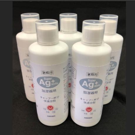 [送料無料]Super AG+ Abillity スーパーエージープラスアビリティー 銀イオン【Ag+】 300ml × 5本