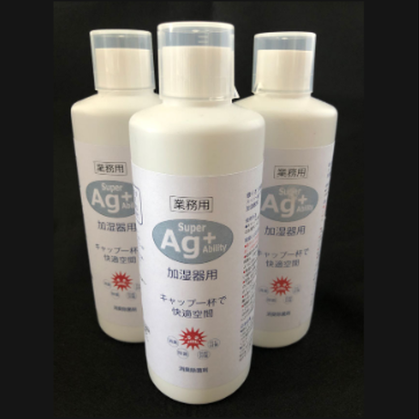 [送料無料]Super AG+ Abillity スーパーエージープラスアビリティー 銀イオン【Ag+】 300ml × 3本