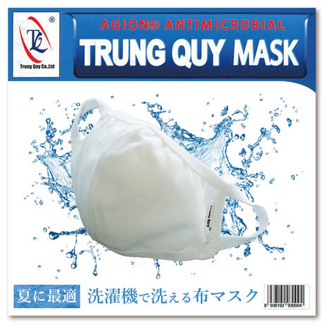 【送料無料】しっかりフィット!洗濯機でも洗える布マスク「スーパーフィットNANO」5枚入りお試しセット  [二層構造 抗菌 低刺激 ソフトストラップ]