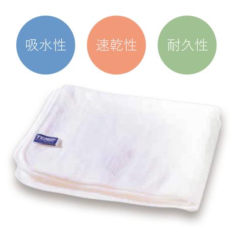 テンジ(TENZI)[プロ向けマイクロファイバー・ボディ ポリッシング タオル 最高品質 ホワイト 60x90cm Z-67]