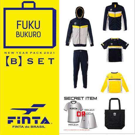 【NEW YEAR PACK 2021】Bセット(FT7459B)