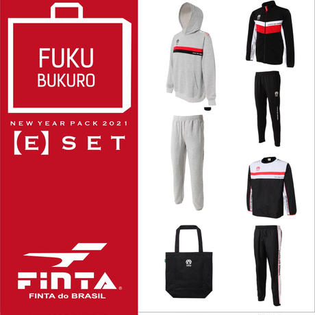 【NEW YEAR PACK 2021】Eセット(FT7461E)
