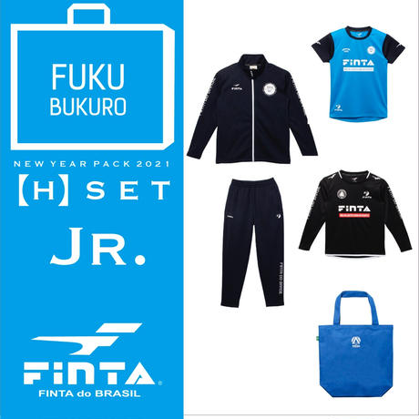 【 NEW YEAR PACK 2021】ジュニア Hセット(FT7462H)