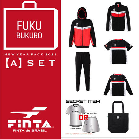 【NEW YEAR PACK 2021】Aセット(FT7459A)