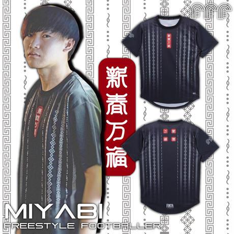 【21SS】FFF昇華プラクティスシャツ(FT8511)【Miyabi】