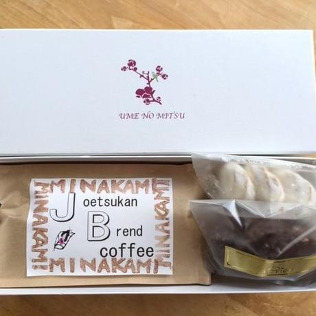 JBブレンドコーヒー&クッキーセット