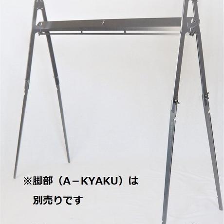 KAKEHASHI-1