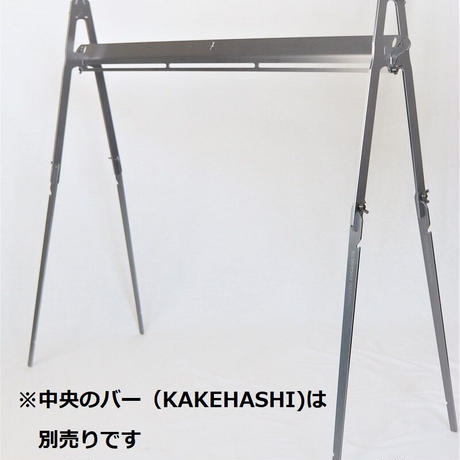 A-KYAKU