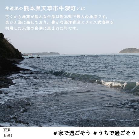 熊本牛深直送!ウニウニセット 生ウニ200g