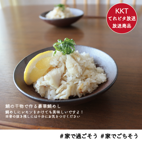 【今期も販売!】 熊本牛深直送!厳選生ムラサキウニ・おすすめ干物セット