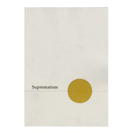 suprematism