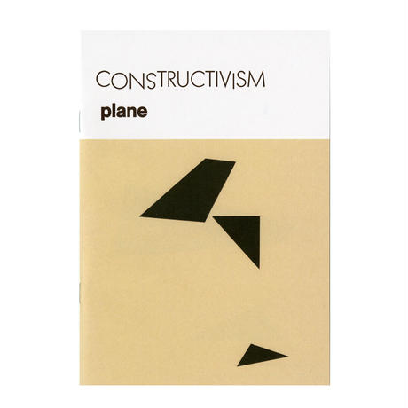 CONSTRUCTIVISM-plane