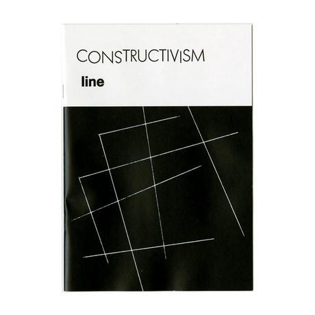 constructivism-line