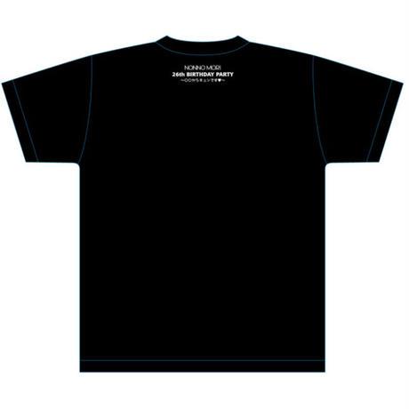 森のんの「チツキュンTシャツ」