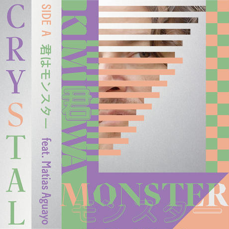 CRYSTAL - Kimi Wa Monster (Cassette)