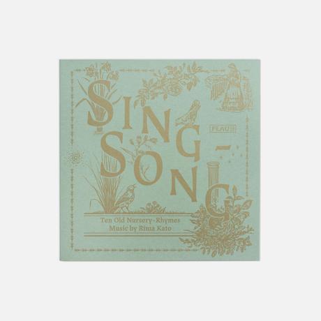 Rima Kato - Sing-Song (10")