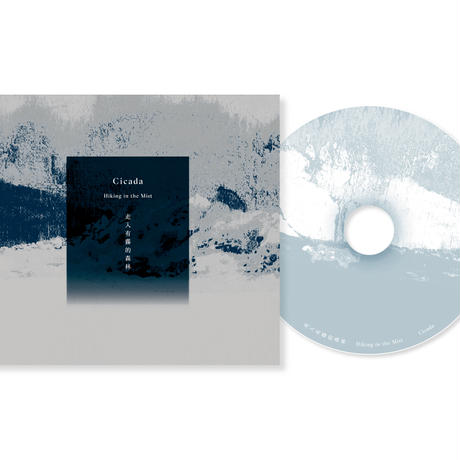 Cicada - Hiking in the Mist (CD)