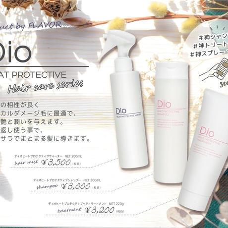 Dio Heat Protective  Shampoo & Treatment  V2 & Treatment Water V2 3セット(送料無料!!)