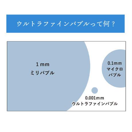 ハンディミストシャワー IO霧(イオム)