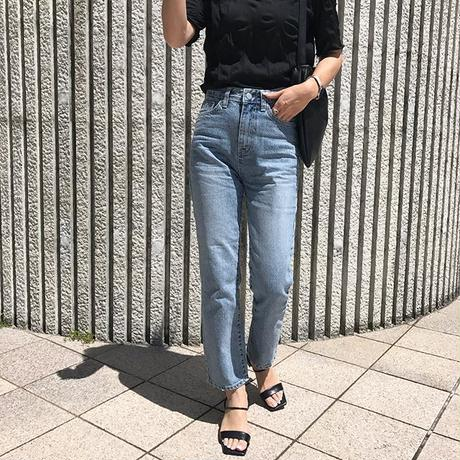 high-waist straight denim pants
