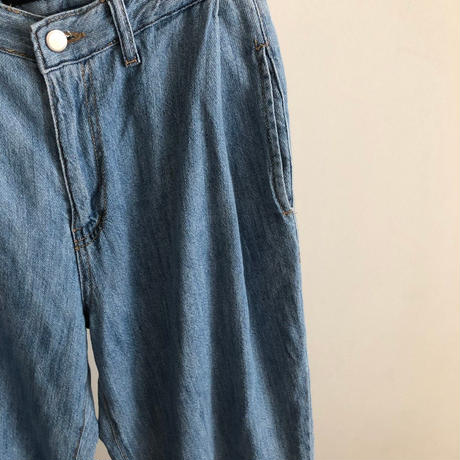 soft denim pants