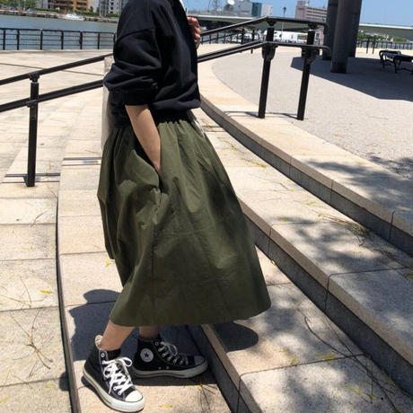 military volume skirt (2color) [SK18SS-0039]