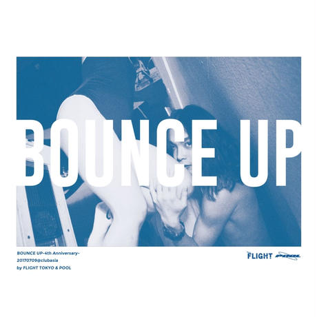 BOUNCE UP Nude Tシャツ