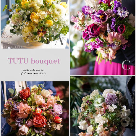 TUTU bouquet 【 A 】yellow系