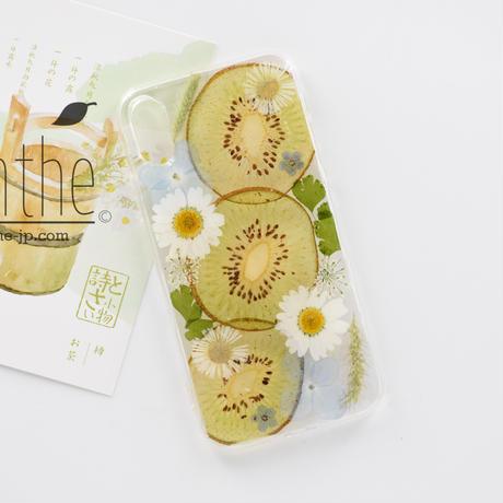 『キウイ&カモミール』押し花 ドライフラワー フルーツ スマホケース iPhone ケース