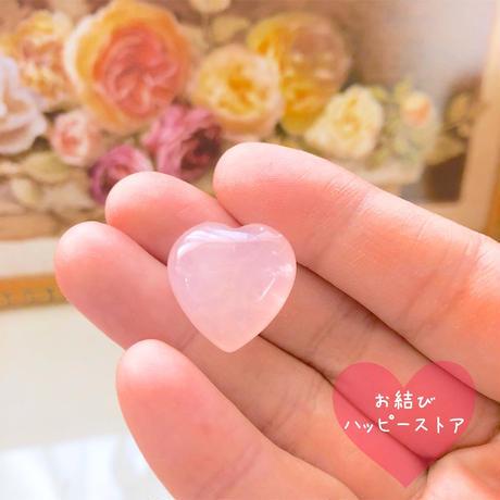 愛の石マダガスカル産ローズクォーツ(ハート)