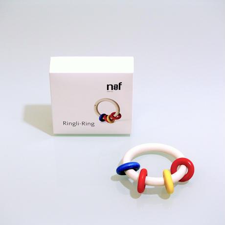 Naef/ネフ社 リングリィリング