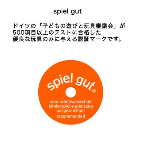 Naef /ネフ社 キーナーモザイク(小)