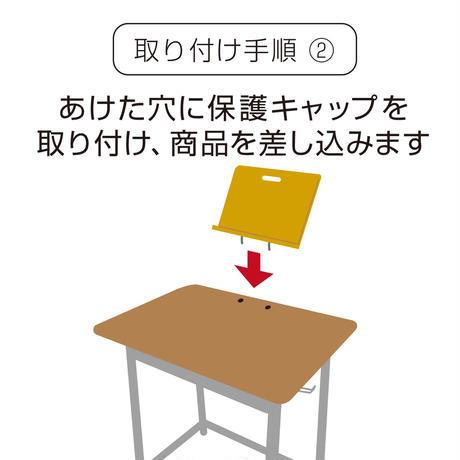 落下防止機能付きタブレット台[たてるくん]