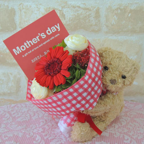 ~クマさん花束抱えるの巻~[Mother's day]母の日ギフトカード付き
