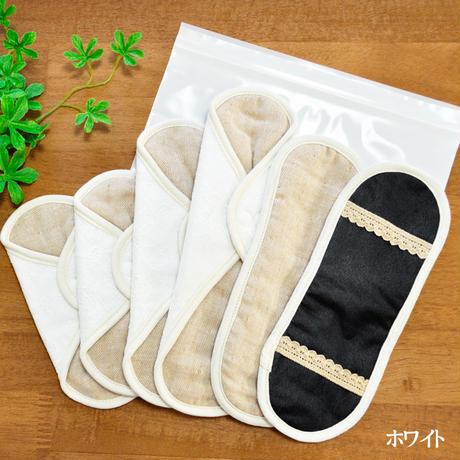布ナプキン 温布®️ おんぷ ふわふわ 今治ガーゼ 布ナプキン トライアルセット
