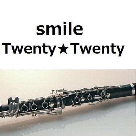 【クラリネット楽譜】smile(Twenty★Twenty)(櫻井和寿)(クラリネット・ピアノ伴奏)