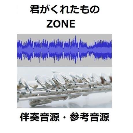 【伴奏音源・参考音源】secret base ~君がくれたもの~(ZONE)(フルートピアノ伴奏)
