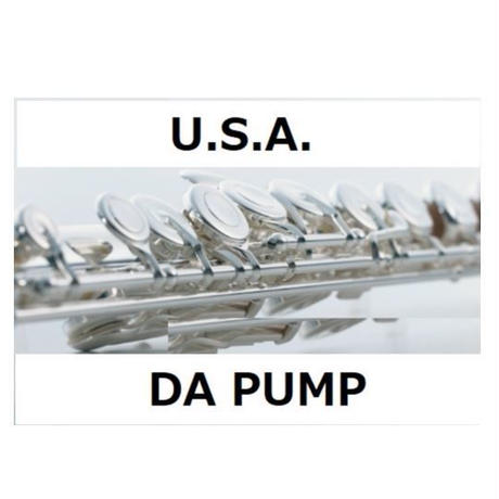 【フルート楽譜】U.S.A.(DA PUMP)(フルートピアノ伴奏)