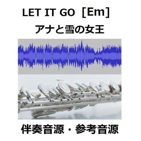 【伴奏音源・参考音源】LET IT GO「アナと雪の女王」[ホ短調(簡単キー)](フルートピアノ伴奏)