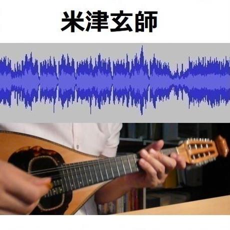 【伴奏音源・参考音源】LEMON(米津玄師)「アンナチュラル」(マンドリン・ピアノ伴奏)