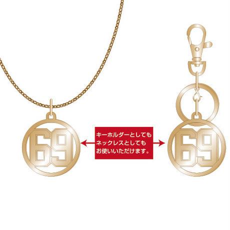 ネックレス兼キーホルダー(チェーン付き)